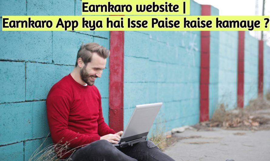 Earnkaro website| Earnkaro App kya hai Isse Paise kaise kamaye ??