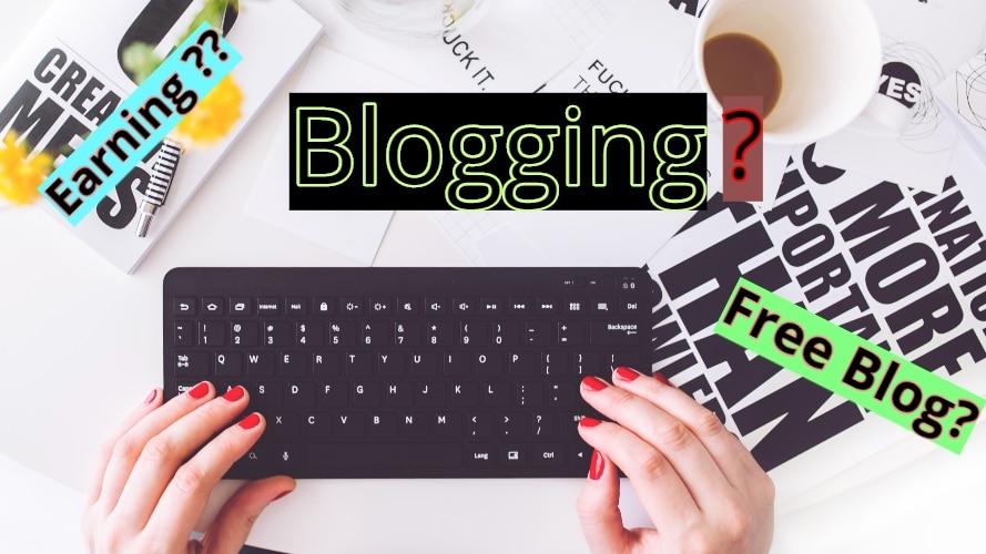 What is blog in hindi | Blog क्या है और Blogging से Earning कैसे करे ?