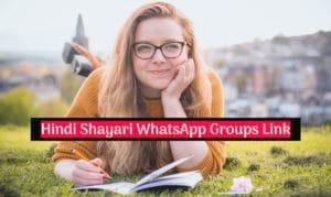 Hindi Shayari WhatsApp Groups Link