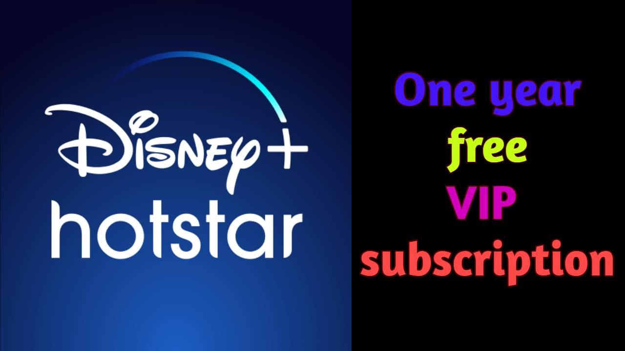 Free Disney + Hotstar VIP Subscription