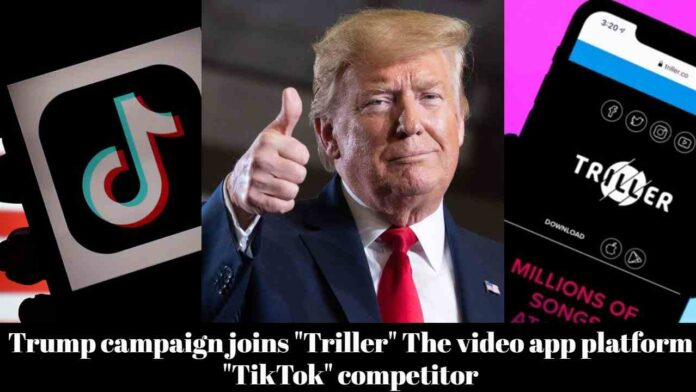 Trump campaign joins