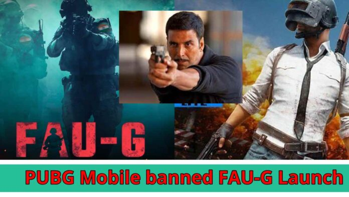 PUBG Mobile banned, Akshay Kumar announces aatmanirbhar multiplayer game FAU-G
